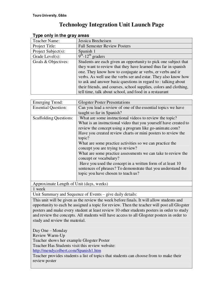 Tech Lesson Plan For Emerging Trend - Technology integration lesson plan template
