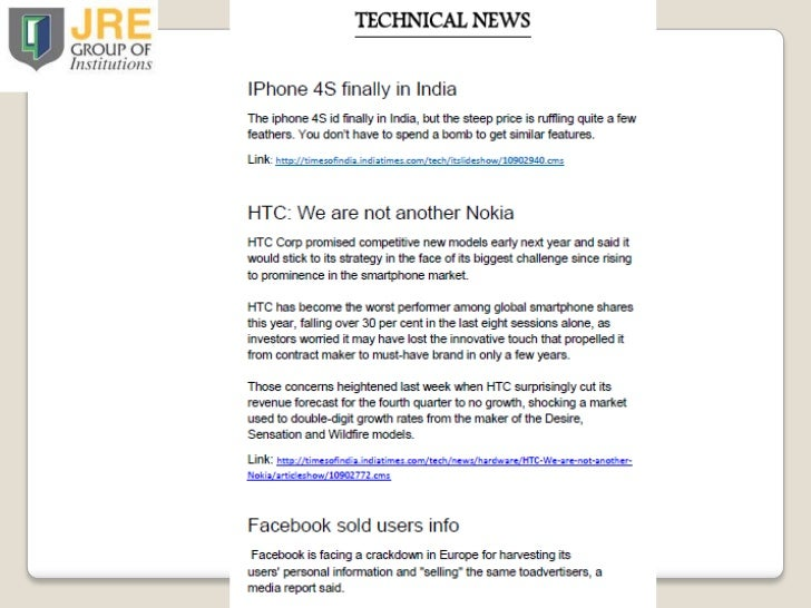 Technical News by JRE students