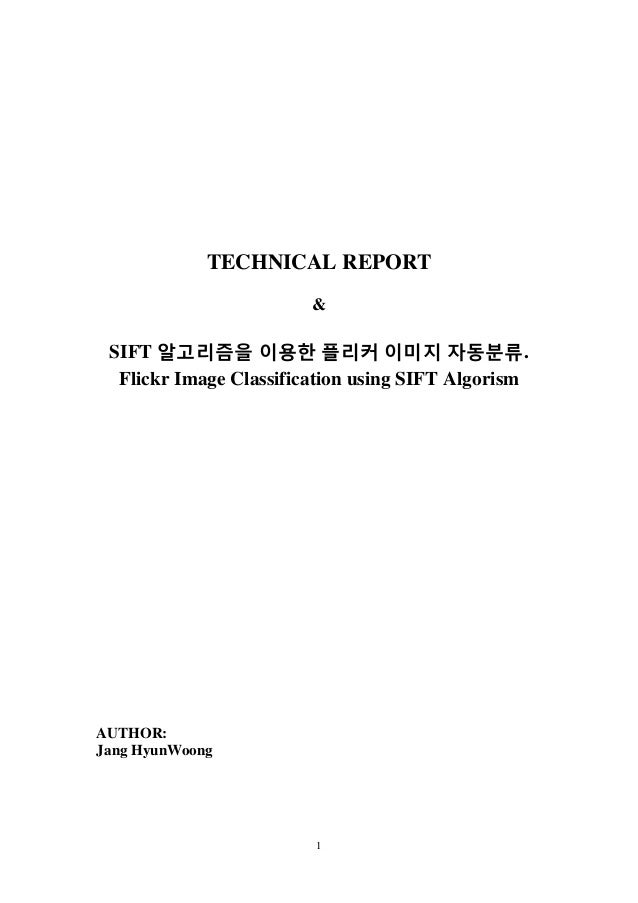 VLFeat SIFT MATLAB application 테크니컬 리포트