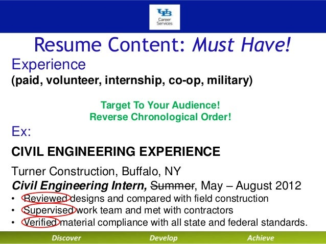 ub career services resume