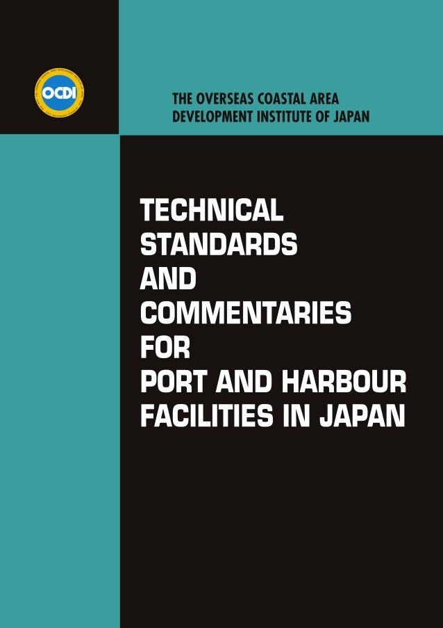 The Overseas Coastal Area Development Institute of Japan3-2-4 Kasumigaseki, Chiyoda-ku, Tokyo, 100-0013, JapanCopyright © ...