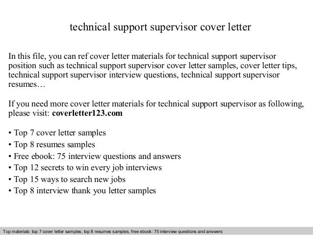 Technical support supervisor cover letter