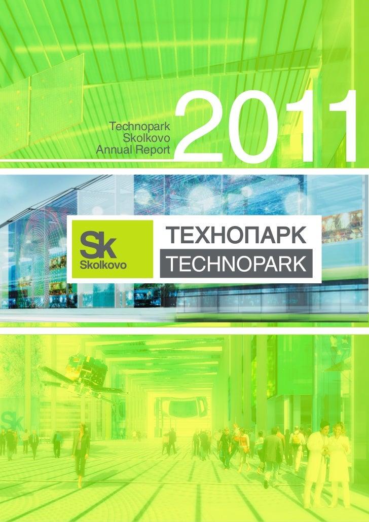Technopark    SkolkovoAnnual Report                2011