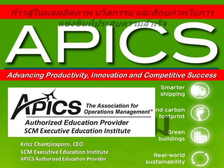 Advancing Association for Operations Management Success     The Productivity, Innovation and Competitive  INNOVATION   Kri...