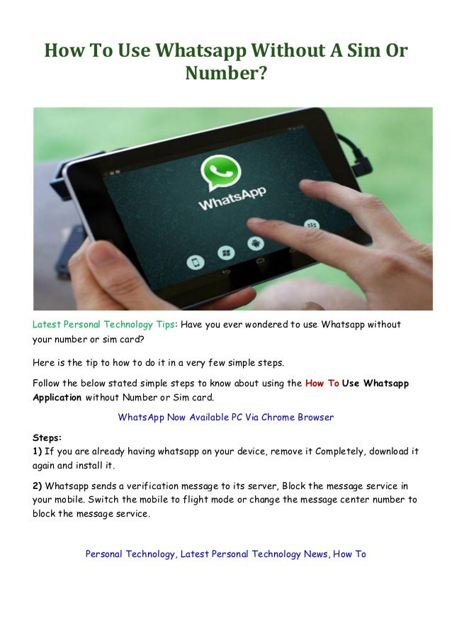 Technology news, whatsapp use without sim & number