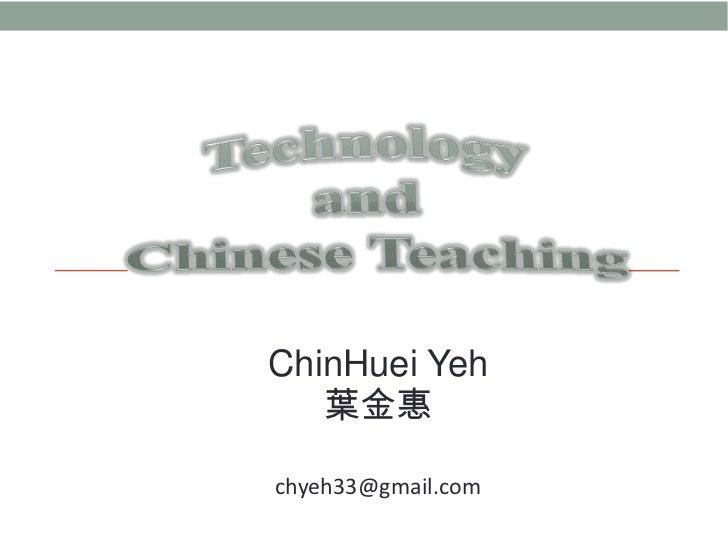 ChinHuei Yeh   葉金惠chyeh33@gmail.com