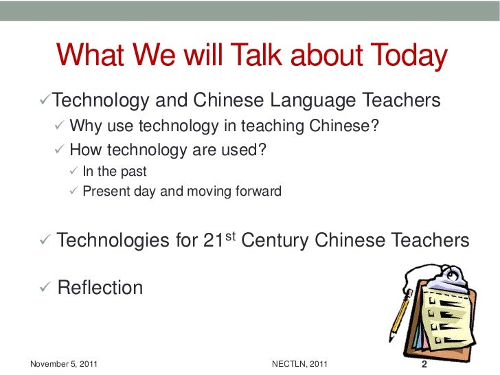 What We will Talk about Today Technology and Chinese Language Teachers   Why use technology in teaching Chinese?   How ...