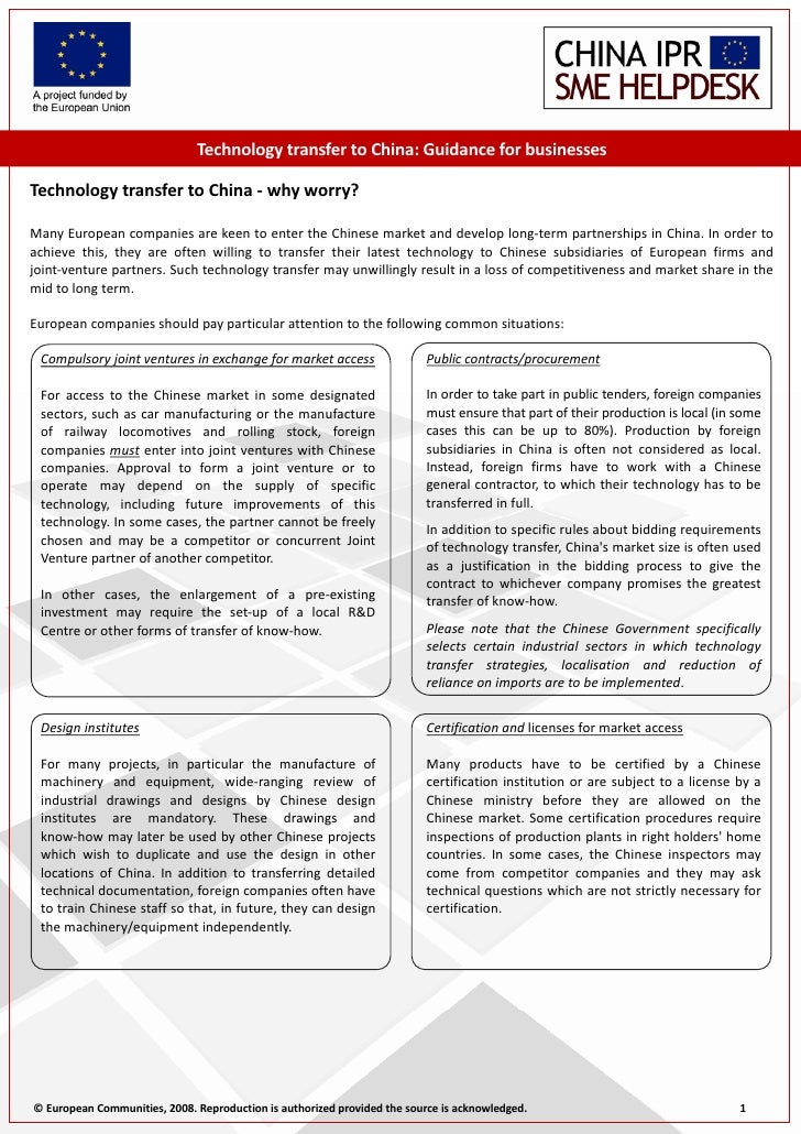 technology transfer in china essay B technology transfer and button manufacturing in qiaotou, china   (eds),  evidence-based development economics: essays in honour of.
