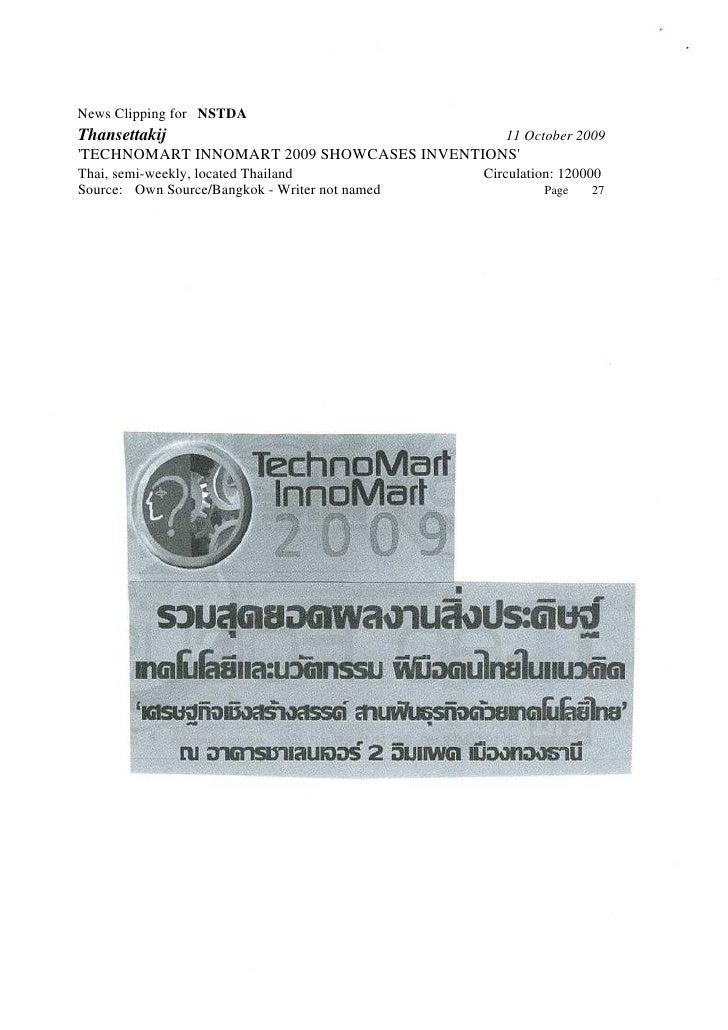 News Clipping for NSTDA Thansettakij                                       11 October 2009 'TECHNOMART INNOMART 2009 SHOWC...