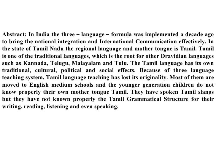 Abstract: In India the three – language – formula was implemented a decade agoto bring the national integration and Intern...