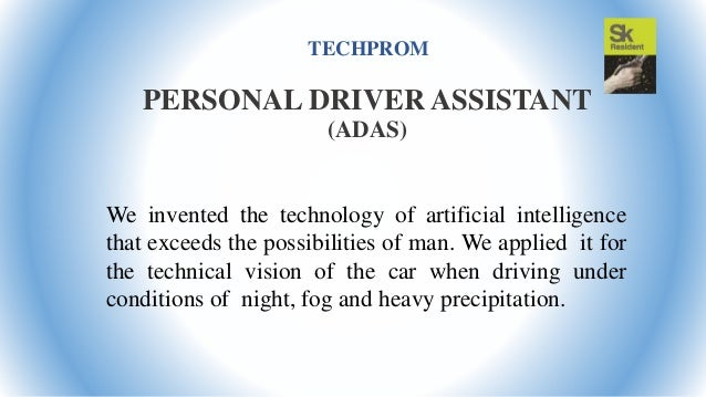 TECHPROM We invented the technology of artificial intelligence that exceeds the possibilities of man. We applied it for th...