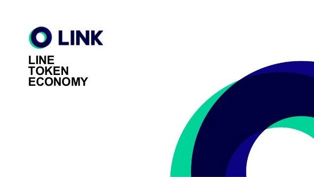LINE 區塊鏈平台及代幣經濟 - LINK Chain及LINK介紹 Slide 2