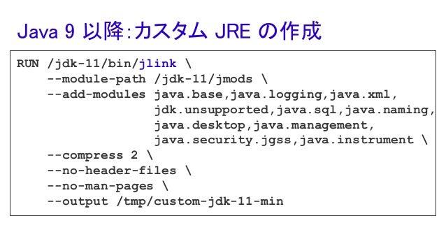 • java.xml.ws (JAX-WS、Web Services) • java.xml.bind (JAXB) • java.activation (JAF) • java.xml.ws.annotation (Common Annota...