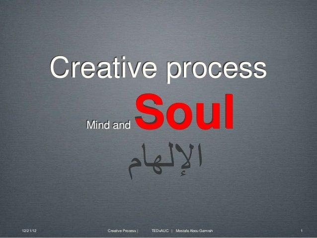Creative process             Mind and          Soul12/21/12        Creative Process     TEDxAUC   Mostafa Abou Gamrah   1