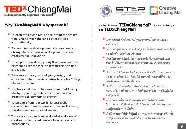 TEDx Chiangmai 2014 CEC presentation v4