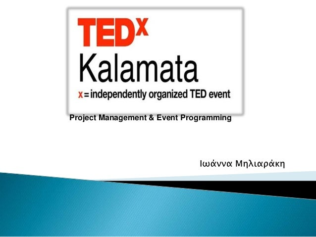 Project Management & Event Programming