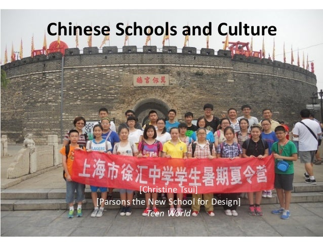 Chinese Schools and Culture  [Christine Tsui] [Parsons the New School for Design] Teen World