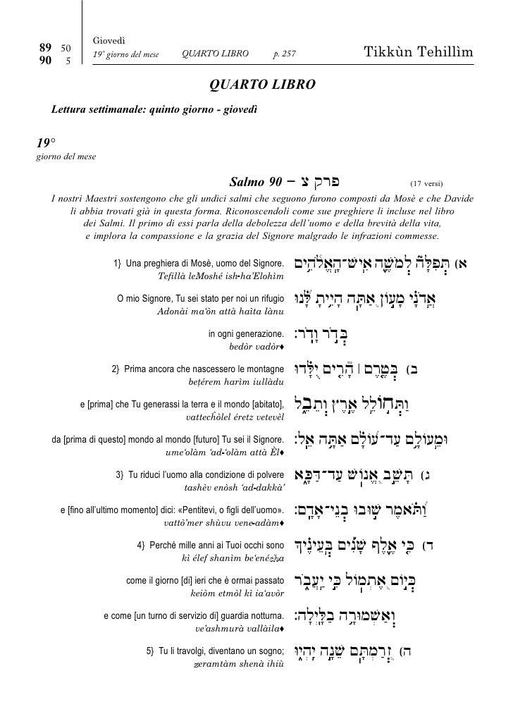 Tehillim giorno 19