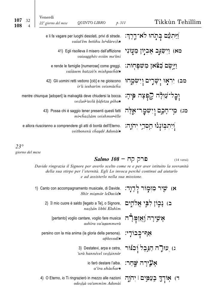 Tehillim giorno 23