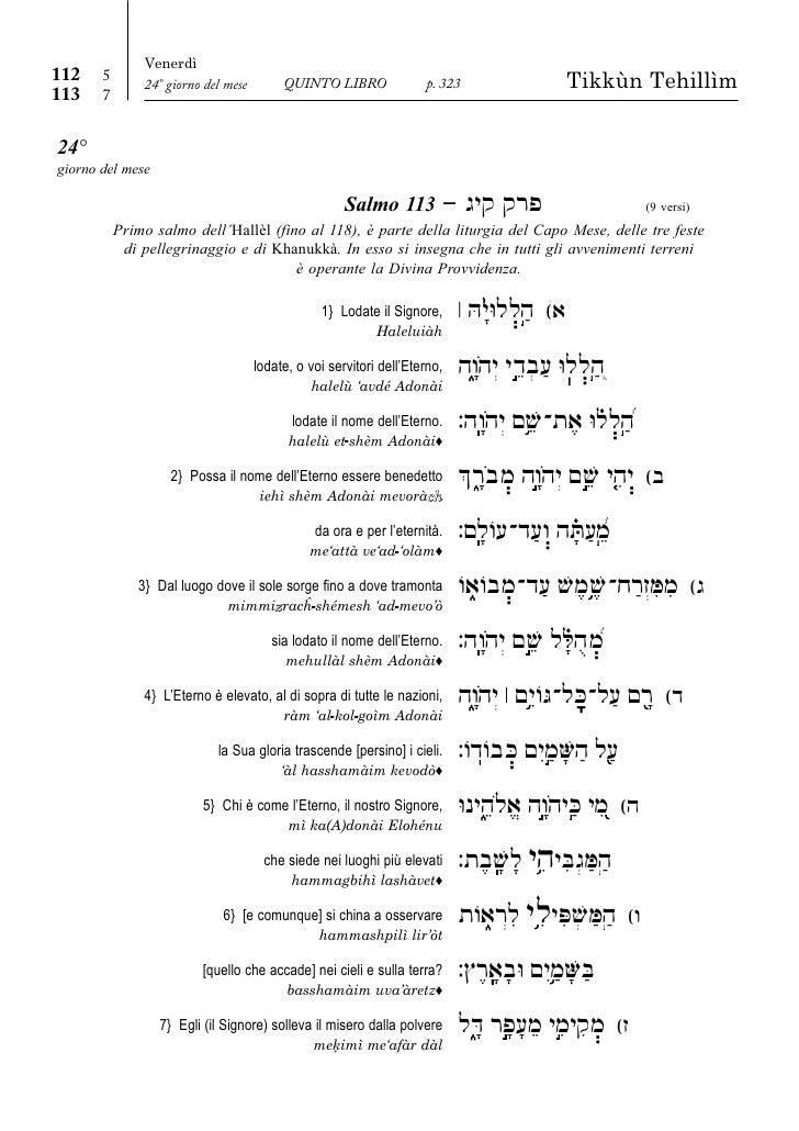 Tehillim giorno 24