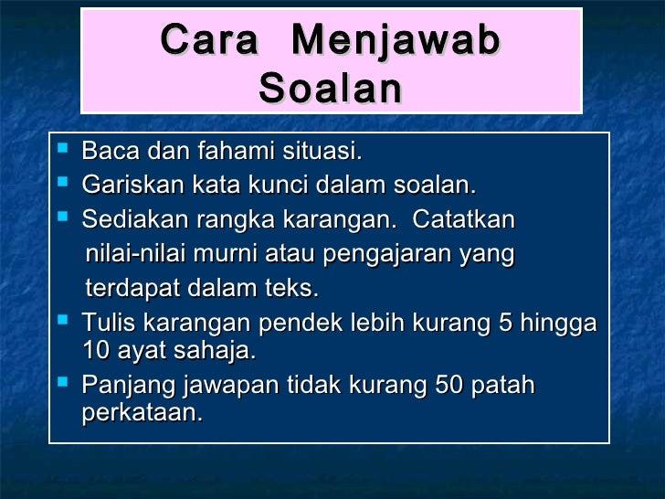 Teknik menjawab soalan Bahasa Melayu Kertas 2
