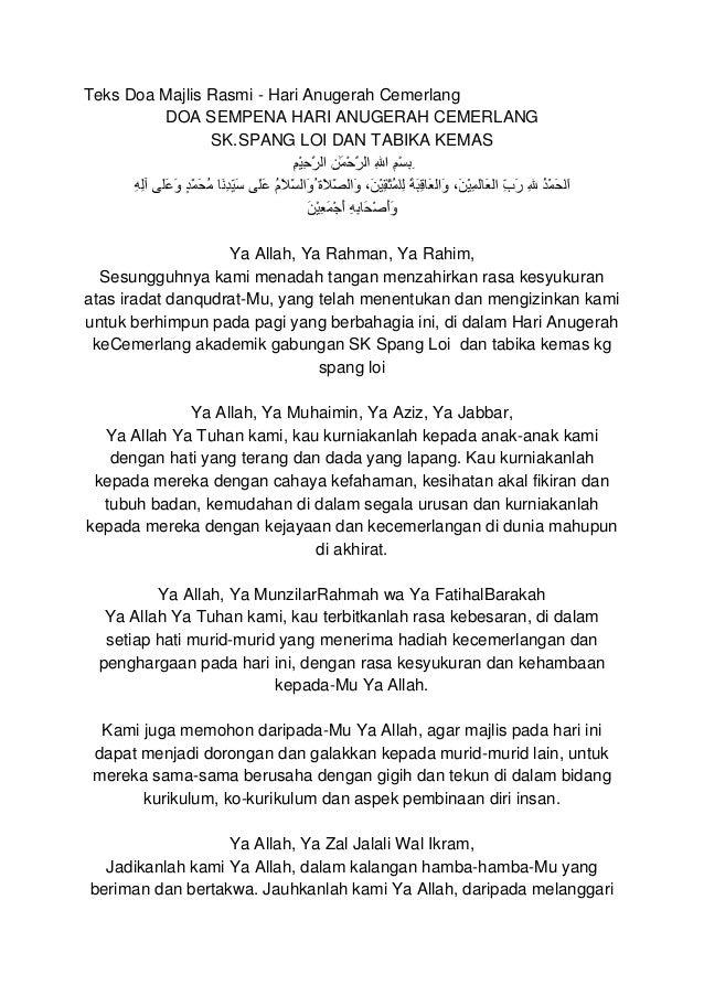 Teks doa majlis rasmi