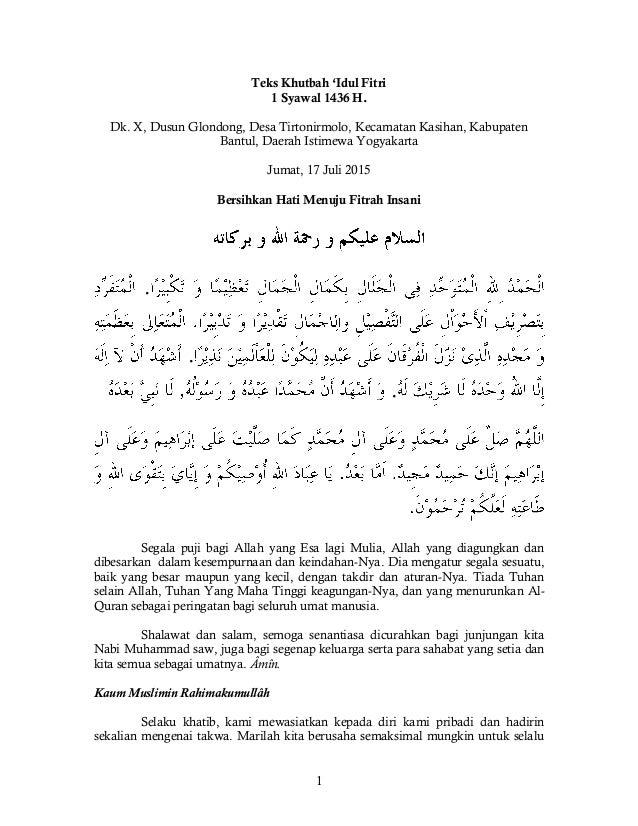 Teks Khutbah Idul Adha Bahasa Arab Krikilin