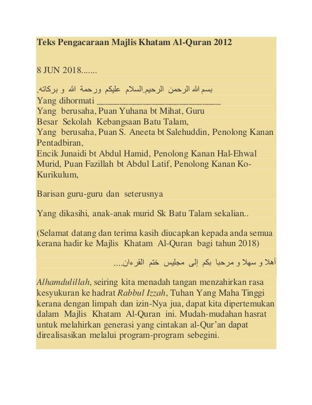 35 Ide Ucapan Selamat Atas Khatam Al Quran The Primary Reader