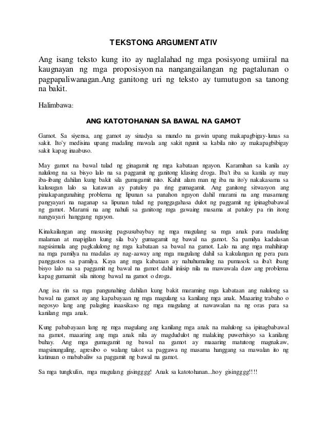 Pagkalulong sa Ipinagbabawal na Gamot