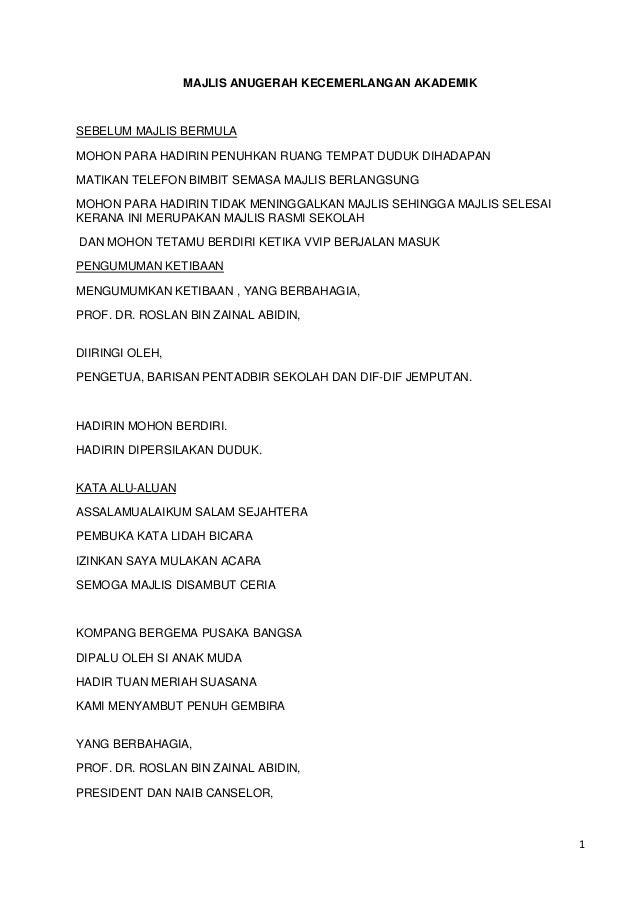 Teks Ucapan Majlis Anugerah Kecemerlangan Akademik 2014