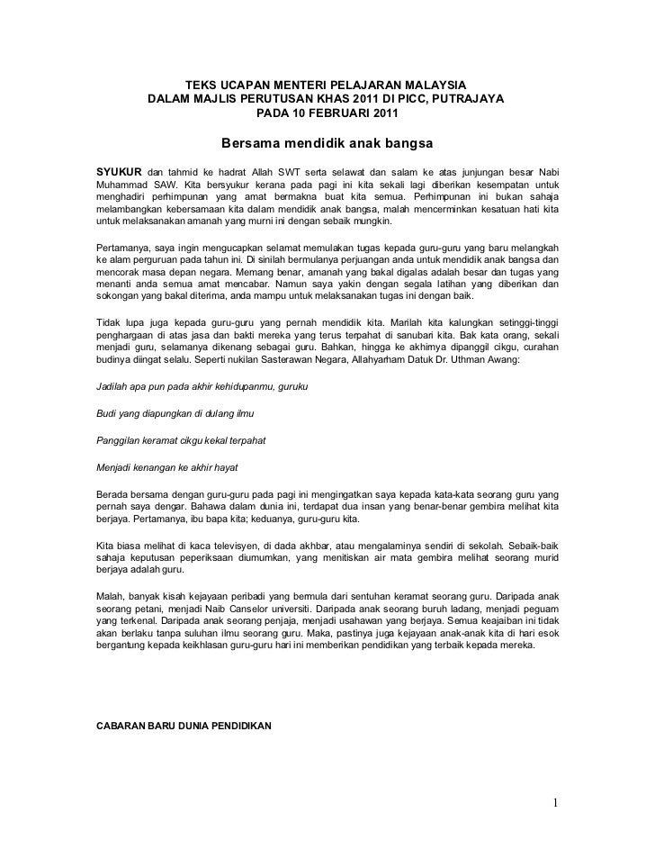 Teks ucapan menteri pelajaran malaysia perutusan 2011