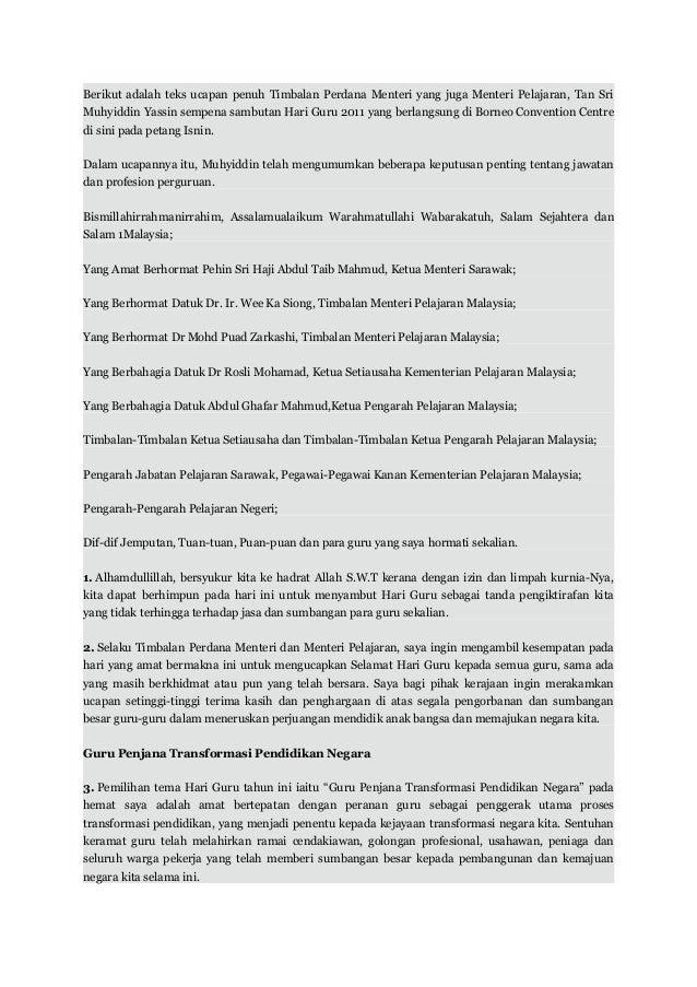 Berikut adalah teks ucapan penuh Timbalan Perdana Menteri yang juga Menteri Pelajaran, Tan SriMuhyiddin Yassin sempena sam...