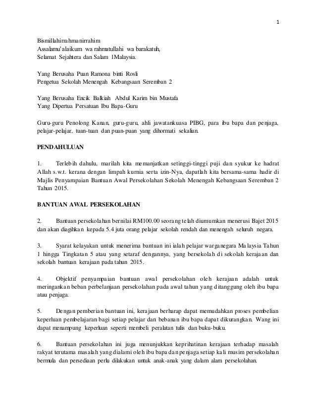 Teks Ucapan Perasmian Bantuan 2015 2 Copy 2