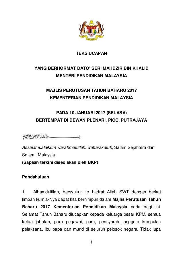 Teks Ucapan Yb Menteri Pendidikan Sempena Majlis Perutusan Tahun Baha
