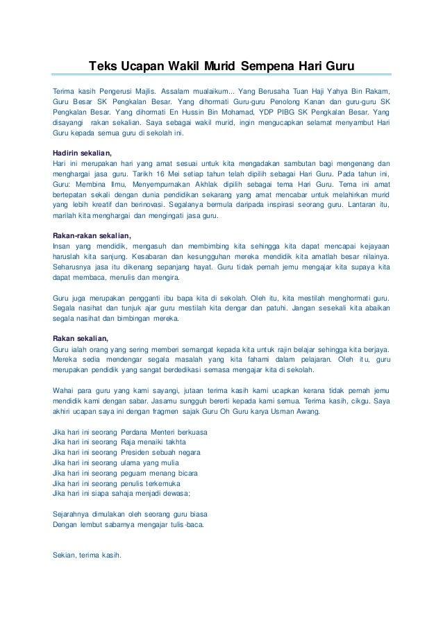 Teks Ucapan Wakil Pelajar Majlis Persaraan Guru Gratis Omah
