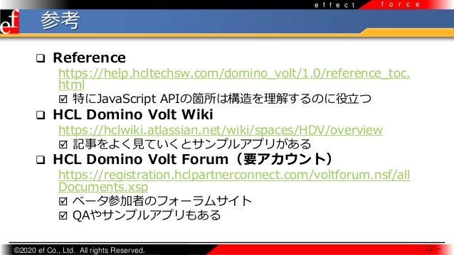 ©2020 ef Co., Ltd. All rights Reserved. e f f e c t f o r c e 参考 - 22 -  Reference https://help.hcltechsw.com/domino_volt...