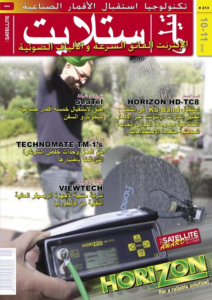 ara TELE-satellite 0911