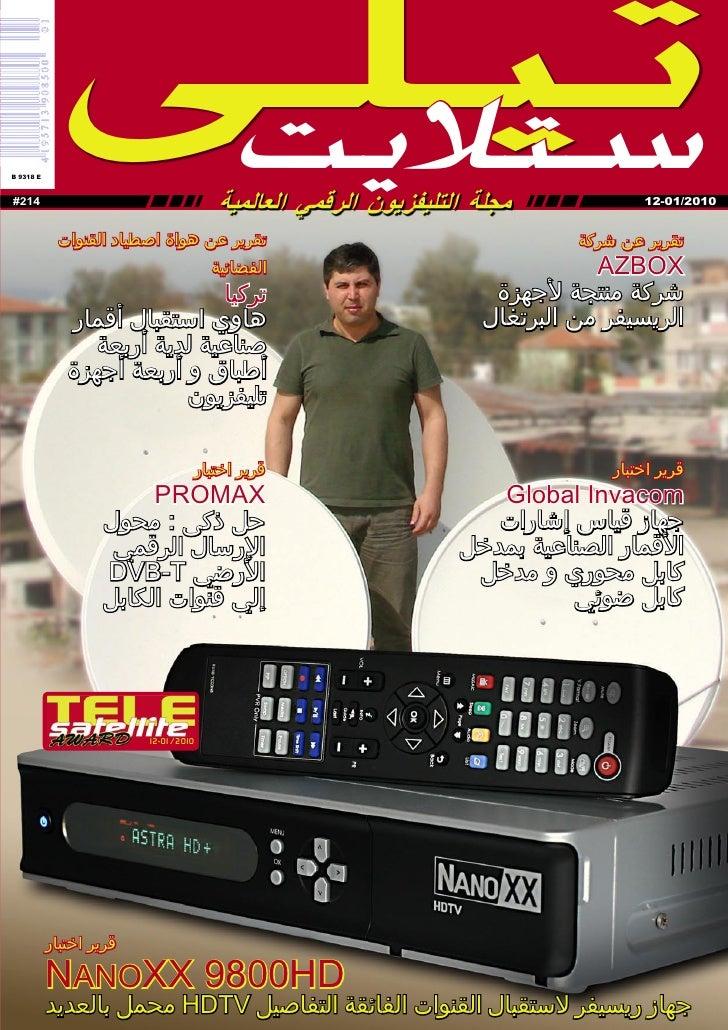 ara TELE-satellite 1001