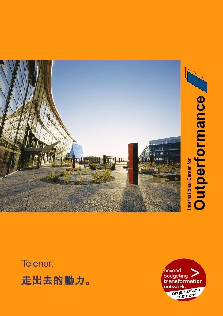 Telenor.      走出去的動力。                           International Center for     頁1                           Outperformance