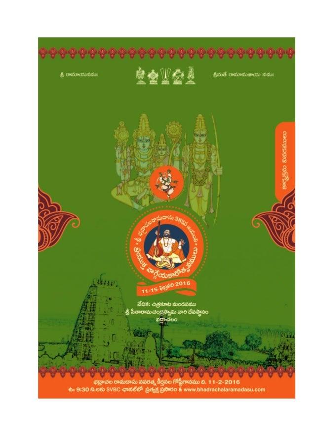 383rd Bhadrachala Ramadasu Jayanthi Uthsavam Programme Schedule Telugu