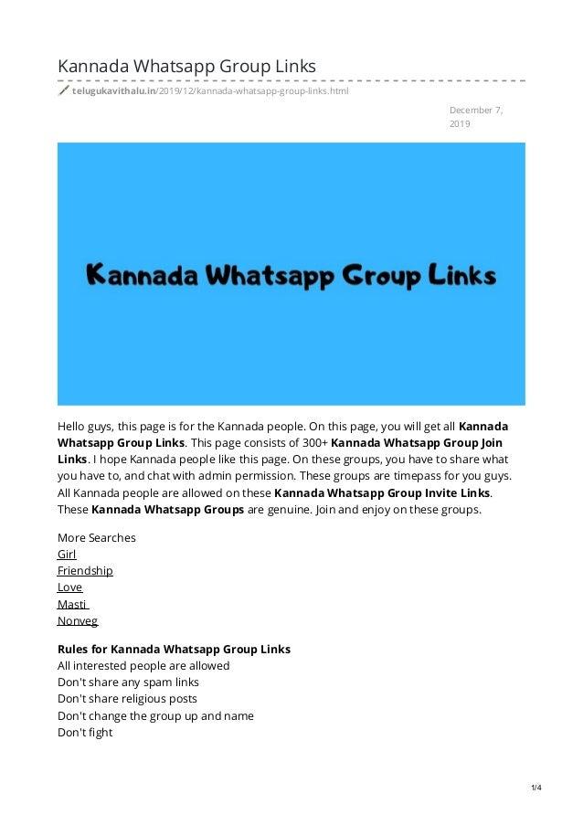 Telugukavithalu in kannada whatsapp group links