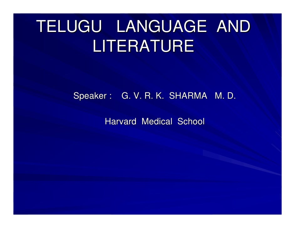 TELUGU LANGUAGE AND      LITERATURE     Speaker :   G. V. R. K. SHARMA M. D.            Harvard Medical School