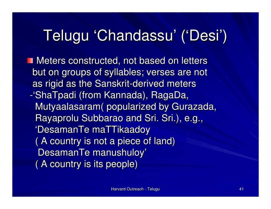 Telugu In Telugu Language: Telugu Chandhassu,vattulu,Telugu Letters