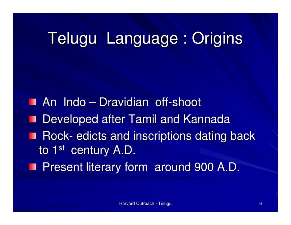 Essay On Friendship In Telugu Language Dictionary