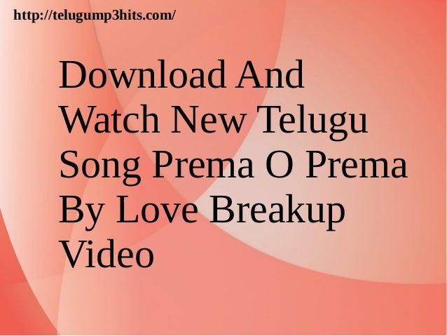 Telugump3hits best new prema o prema video mp3 song download