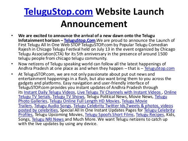 TeluguStop.com Website Launch Announcement • We are excited to announce the arrival of a new dawn onto the Telugu Infotain...