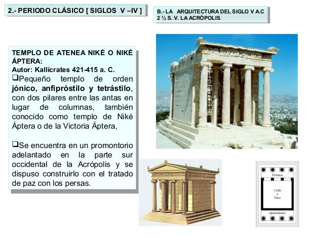 Tema 03 arte griego. la arquitectura curso 2014 2015