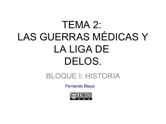 TEMA 2: LAS GUERRAS MÉDICAS Y LA LIGA DE DELOS. BLOQUE I: HISTORIA Fernando Blaya