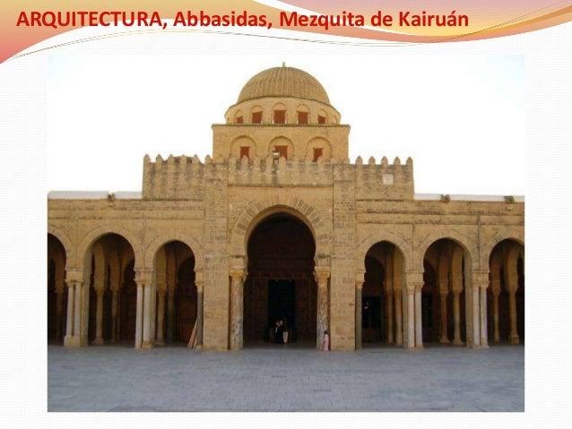 Tema 5 arte islamico for Arquitectura islamica