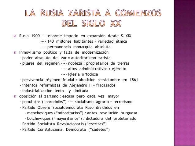 Tema 8.La  revolución  rusa  y  la  URSS Slide 3